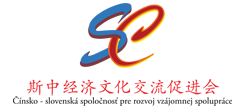 China-slovakia Economic & Cultural Exchange Promotion Association