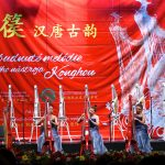 70th anniversary of the establishment of diplomatic relations between the People's Republic of China and Slovakia