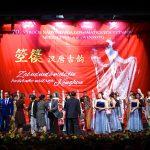 70. výročie nadviazania diplomatických vzťahov medzi Čínskou ľudovou republikou a Slovenskom